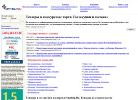 opthelp.ru