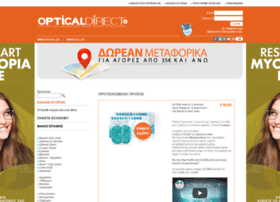 opticaldirect.gr