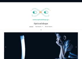 opticalshops.gr