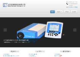 opticaltest.com