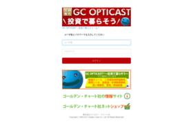 opticast.co.jp