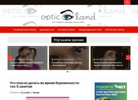opticland.com.ua
