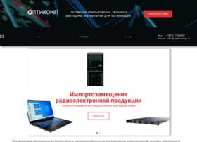 opticomp.ru