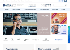 opticsite.ru