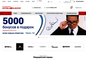 optika-favorit.ru