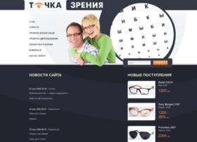 optika.od.ua