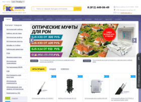 optikcable.ru