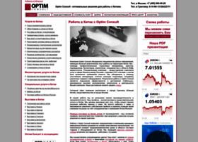 optim-consult.com