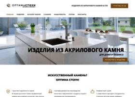 optimastone.ru