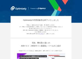 optimizely.e-agency.co.jp
