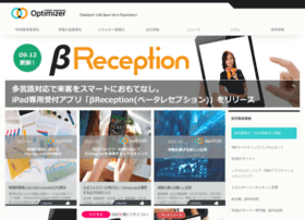 optimizer.co.jp