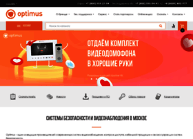 optimus-cctv.ru