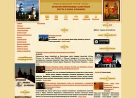 optina-msk.ru