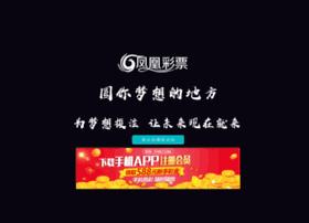 optinpop.com