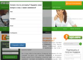option-cash.com