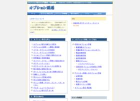 option-dojo.com