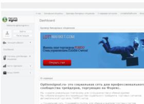 optionsignal.ru