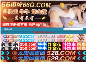 optodriver.com