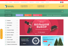 optolider.ru
