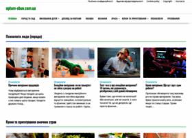 optom-obuv.com.ua