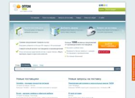 optom-plus.ru