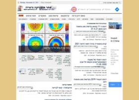 optometry.co.il