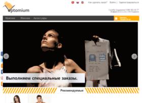 optomium.ru