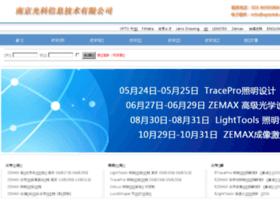 optotek.com.cn