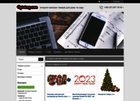 optotorg.com
