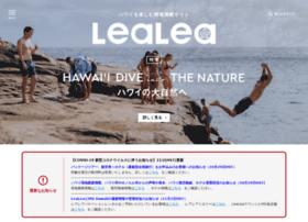 optour.lealeaweb.com