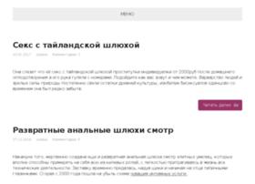 optovichka24.ru