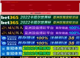 optovozov.com