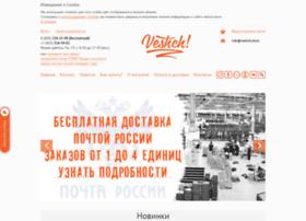 optpalto.ru