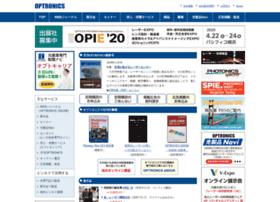 optronics.co.jp