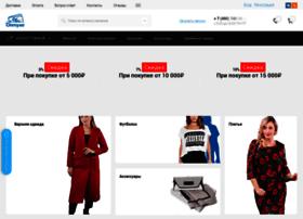 optuha.ru