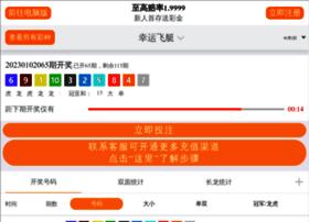 opus-photography.net