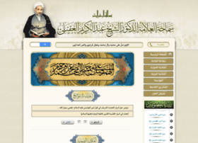 oqaili.com