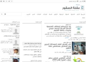 oqla-news.com