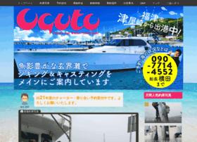 oqutopus.net