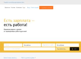 or-rabota.ru
