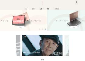 ora.com.cn