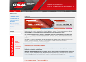 oracal-trading.ru