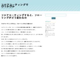 oracle-seo.com
