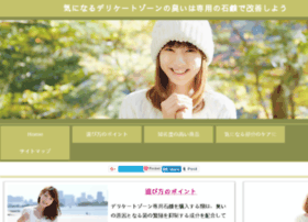 oraklen.com