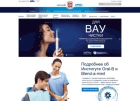 oralb-blendamed-institute.ru