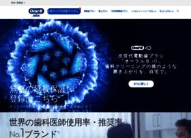 oralb.braun.co.jp