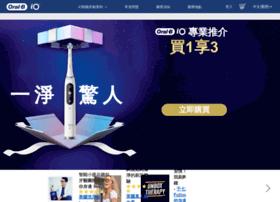 oralb.com.hk