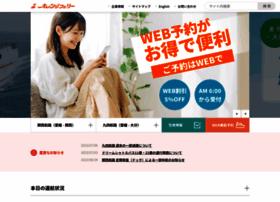 orange-ferry.co.jp