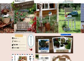 orange-garden-jp.com