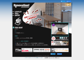 orange-renovation.com